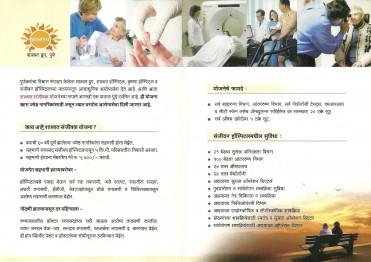 shashwat  Sanjeevak 2-2