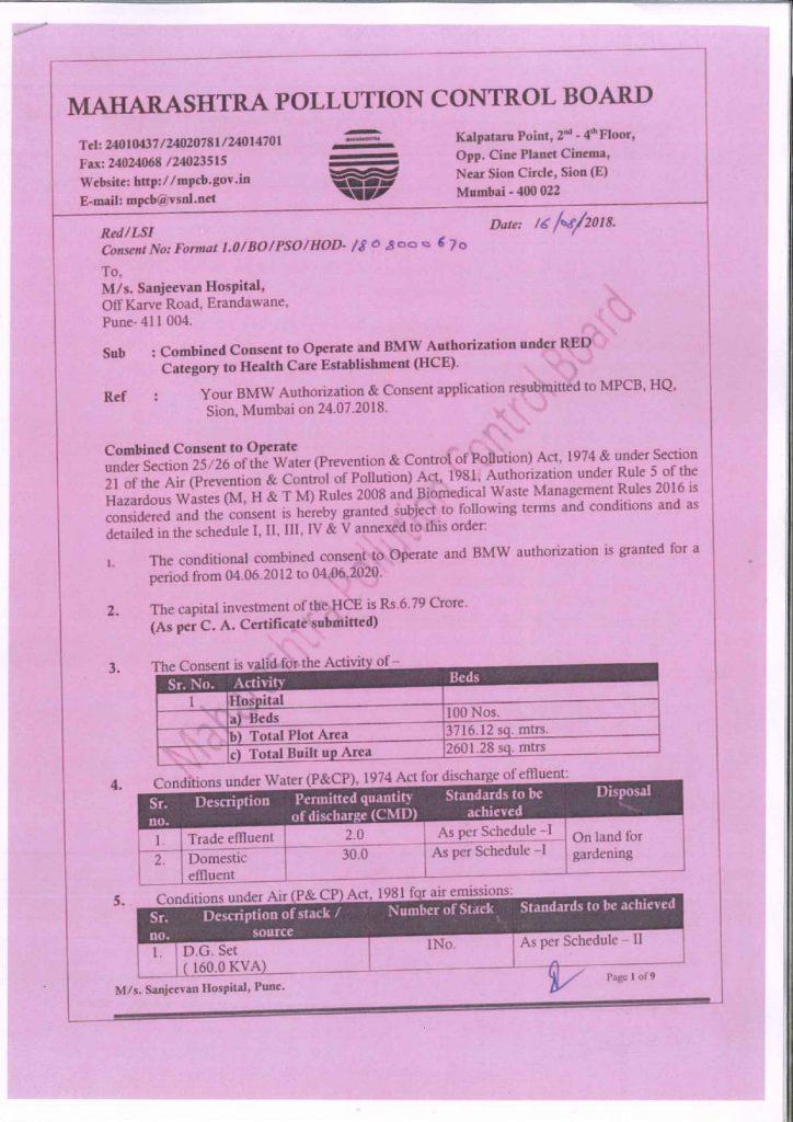 MPCB license